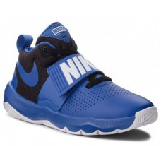 NIKE ZAPATILLA TEAM HUSTLE D 8 (GS) JUNIOR